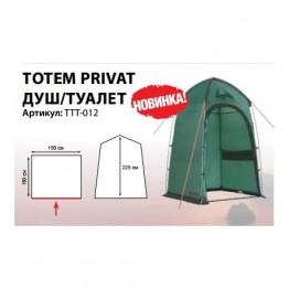 Палатка душ-туалет TOTEM PRIVAT